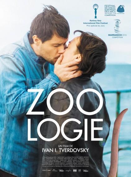 """Hoy martes """"Zoología"""" en el cine del Teatro Español"""