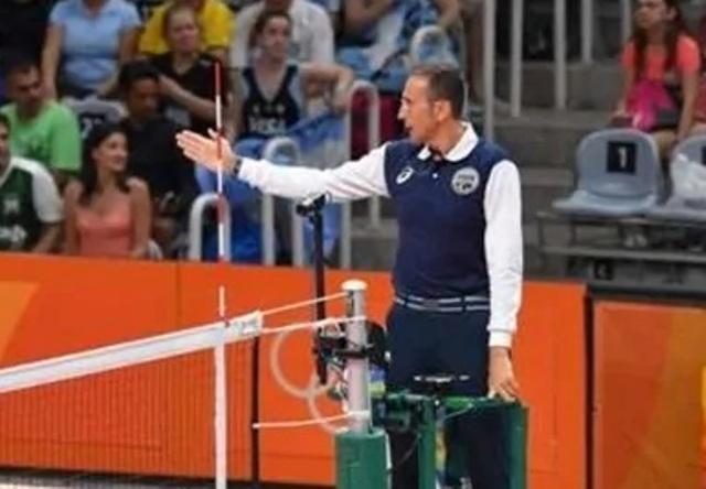 Curso de Arbitro de Voleibol